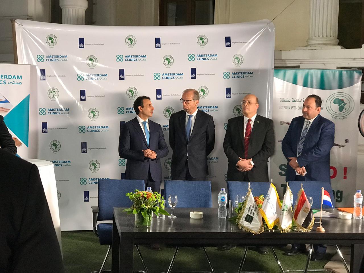 النادو توقع بروتوكول تعاون مع عيادات امستردام بالسفارة الهولندية